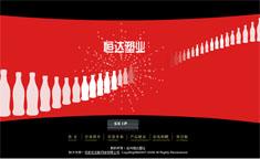 沧州恒达塑业有限公司