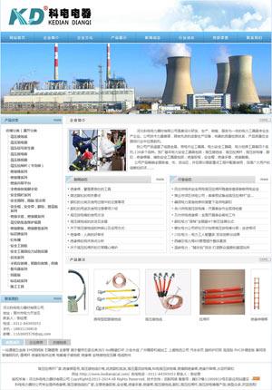 河北科电电力器材有限公司